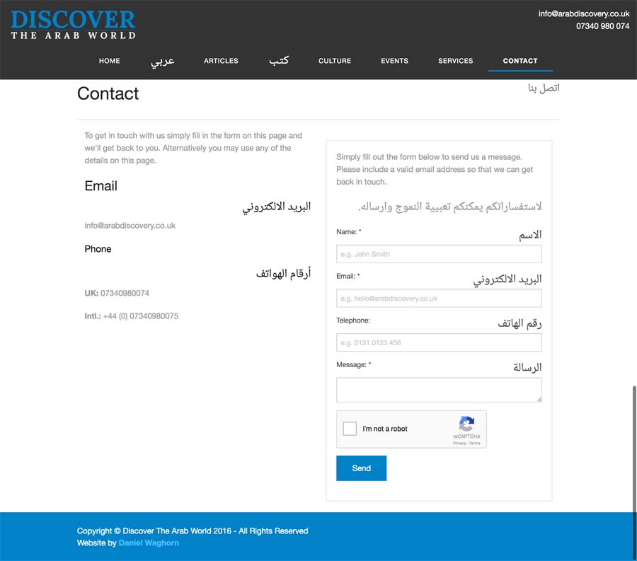 Contact page with dual language contact form.